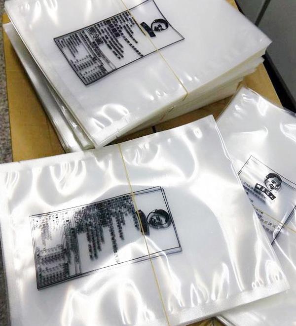 少量印刷真空袋